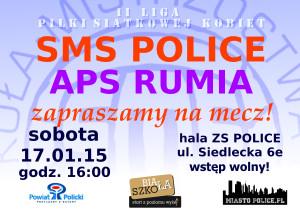 SMS-rumia